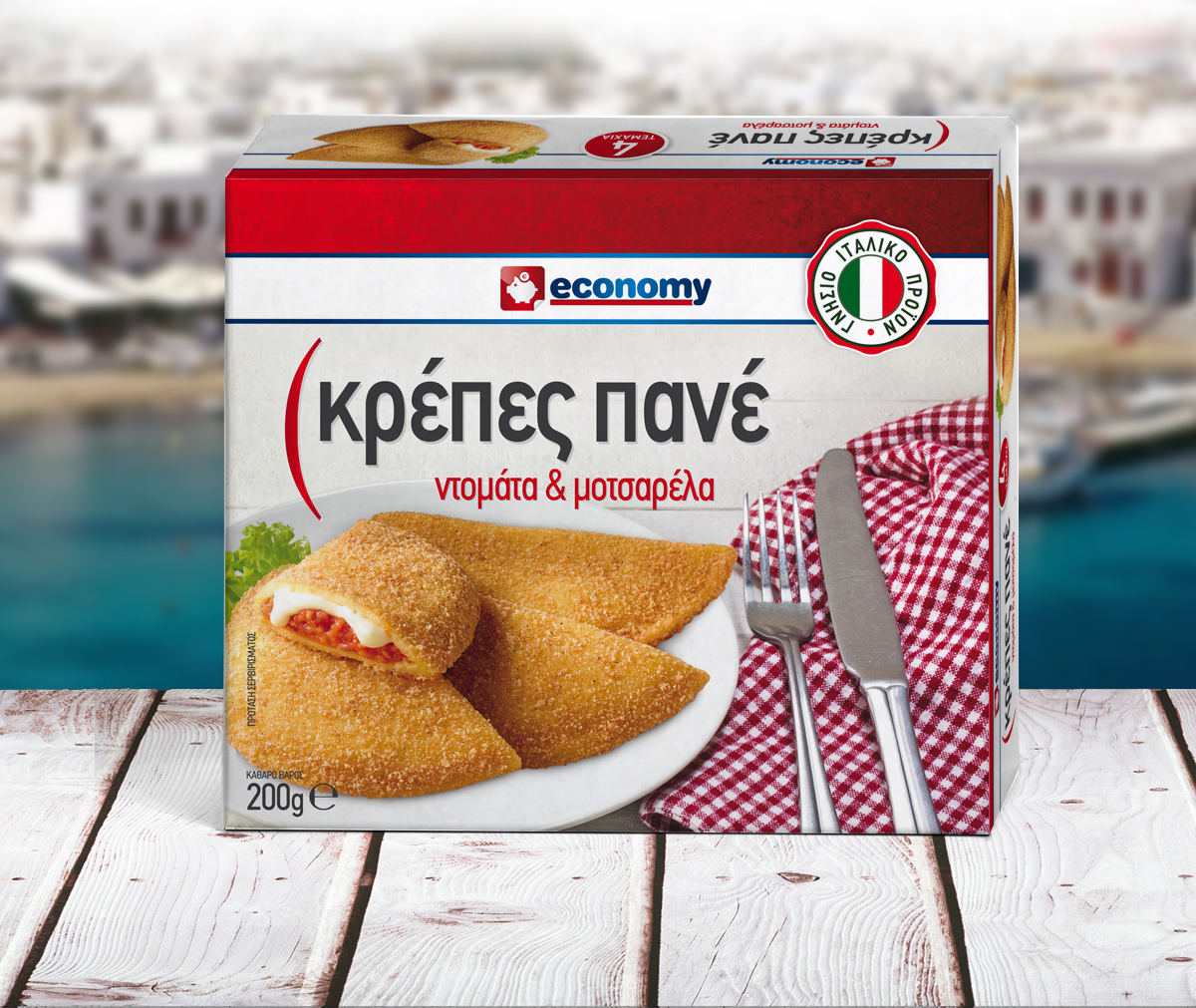 private label grecia